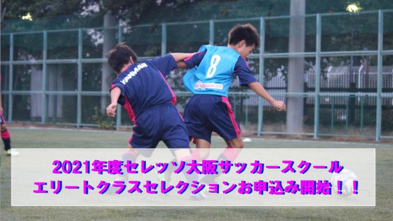 クラブ グリーン スポーツ