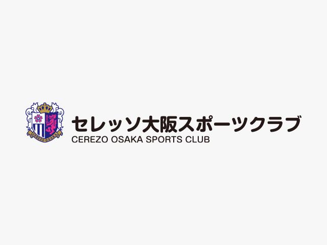 seresso大阪堺女孩子第2次挑选合格者发表[对各位参加者]